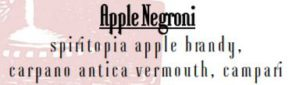 Apple Negroni